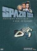 Spazio 1999 - Stagione 2, Vol. 1 - Edizione Speciale (4 DVD)