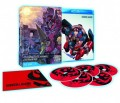 Gurren Lagann - Sfondamento dei cieli - The Complete Series (5 Blu-Ray Disc)