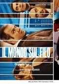 Il mondo sul filo (2 DVD)