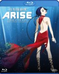 Ghost in the Shell - Arise - Parte 2 (Blu-Ray)
