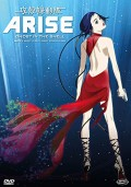 Ghost in the Shell - Arise - Parte 2