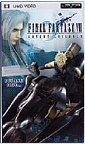 Final Fantasy VII: Advent children (UMD)