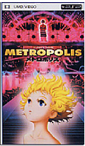 Metropolis (UMD)