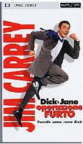 Dick & Jane - Operazione furto (UMD)
