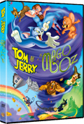 Tom e Jerry e il Mago di Oz