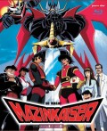 Mazinkaiser - Collector's Edition (2 Blu-Ray Disc + Booklet)