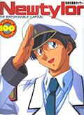 L'Irresponsabile Capitano Taylor (4 DVD)