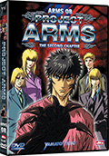 Project ARMS, Vol. 08