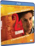 21 grammi (Blu-Ray Disc)