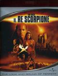 Il Re Scorpione (HD DVD)