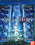 King of Thorn (Blu-Ray)
