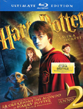 Harry Potter e la Camera dei Segreti Ultimate Collector's Edition (Blu-Ray Disc) (2 dischi + Libro)