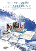 The Vision of Escaflowne - Perfect Edition Box Set (Limited) (7 DVD)