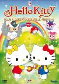 Hello Kitty - Alla ricerca delle mele magiche, Vol. 1