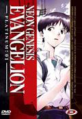Neon Genesis Evangelion Platinum Box - Standard Edition (8 DVD)