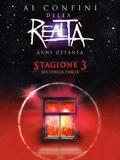 Ai Confini della Realtà - Anni '80 - Stagione 3, Vol. 2 (4 DVD)