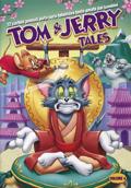 Tom & Jerry Tales, Vol. 4