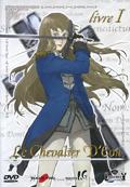 Le Chevalier D'Eon, Vol. 1