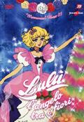 Lulù - L'angelo tra i fiori - Memorial Box, Vol. 3 (3 DVD)