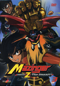 Mazinger Edition Z The Impact - Box Set, Vol. 3 (2 DVD)