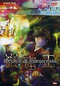 Il Conte di Montecristo (Anime), Vol. 4