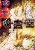 Il Conte di Montecristo (Anime), Vol. 5