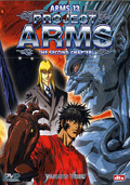 Project ARMS, Vol. 13