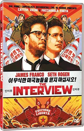 The Interview: esce il film proibito!