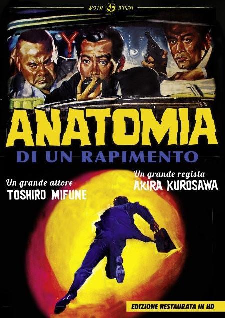 Akira Kurosawa, Vampira e i Sinister di Febbraio!