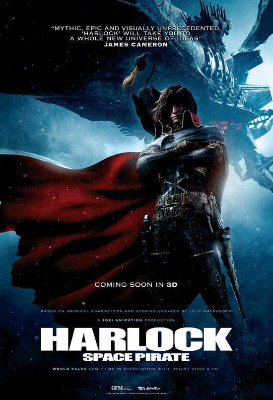Il film di Capitan Harlock nel 2014!