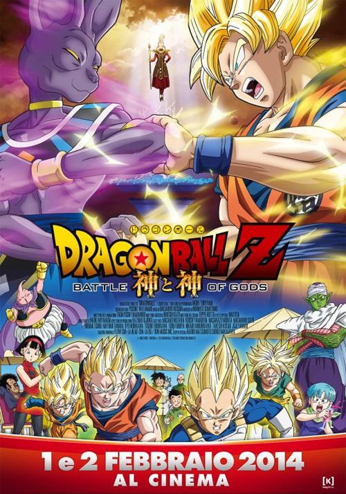 I film di Dragon Ball passano a Yamato Video