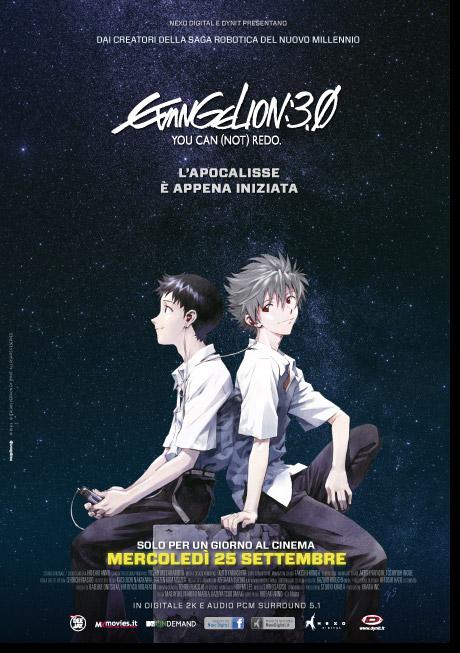 Il terzo film di Evangelion in edizione First Press!