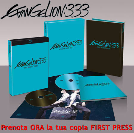 Evangelion 3.33 - You can (not) redo - BluRray e DVD First Press. In prenotazione su www.dvdweb.it