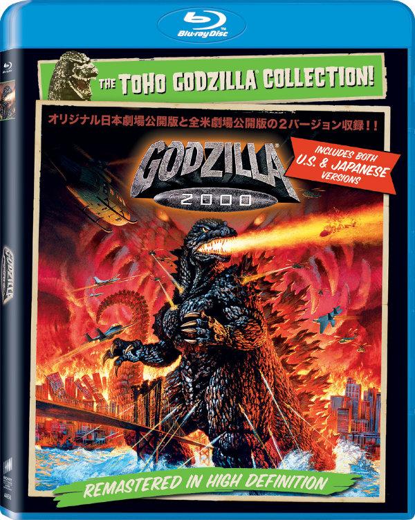 3 nuovi Blu-Ray di Godzilla in America!