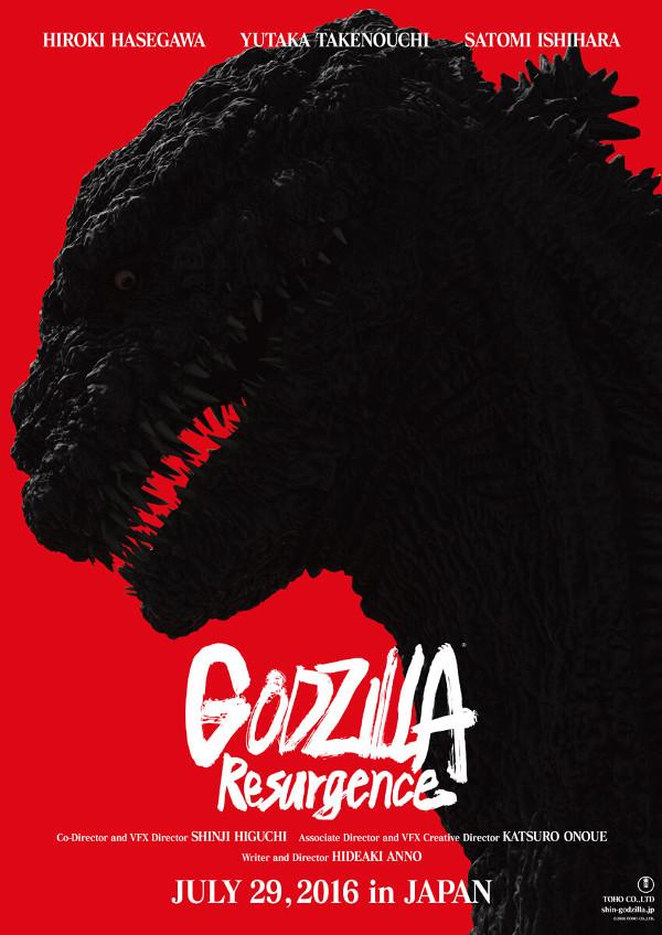 Primo trailer per Godzilla Resurgence!