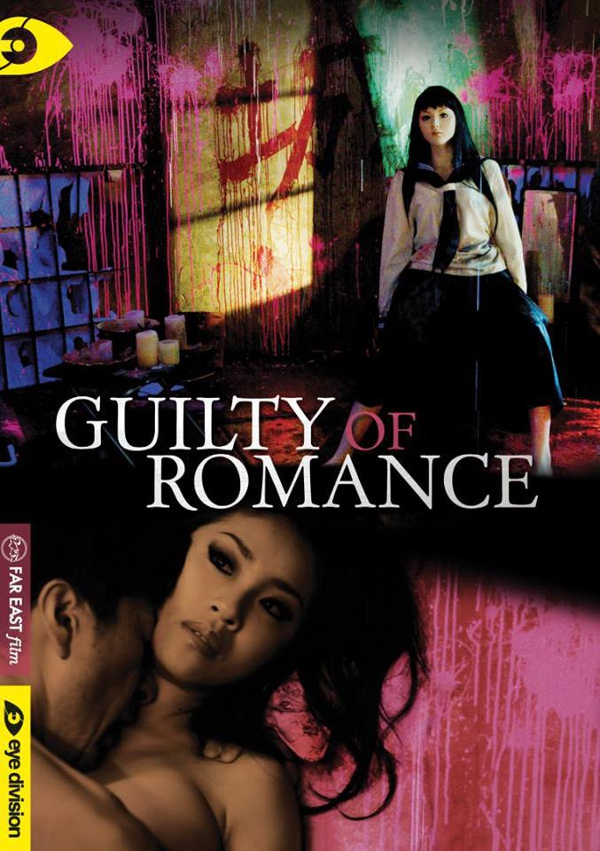 Guilty of romance e il cinema estremo di Shion Sono