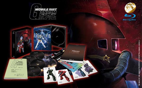 Prime immagini del secondo box di Gundam!