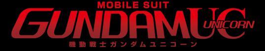 Gundam Unicorn in arrivo per Dynit