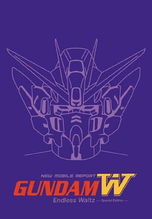 Il temibile ritorno di Gundam Wing!