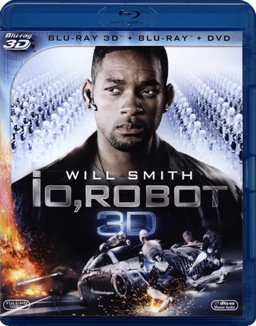 Io Robot 3D: tutti i segreti!