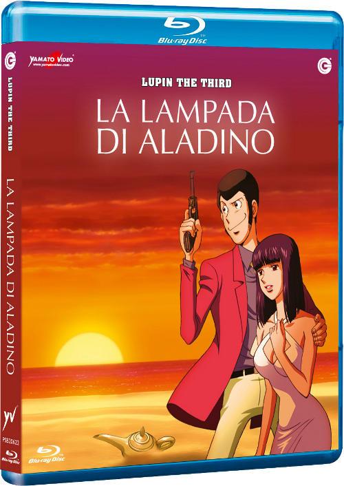 Lupin Blu-Ray e 4: La lampada di Aladino!
