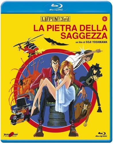 Ancora Lupin III in Blu-Ray!