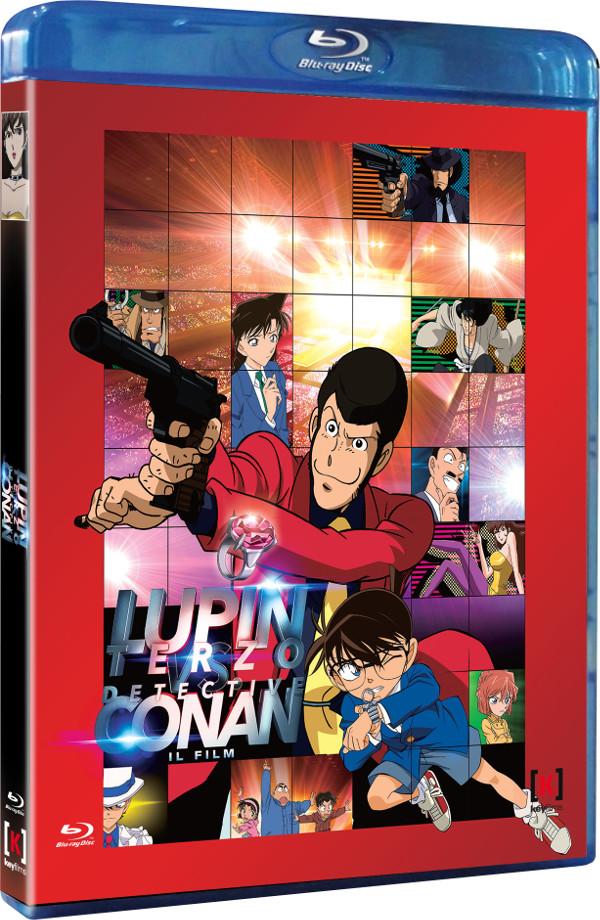 Lupin e Detective Conan: l'avventura in digitale!