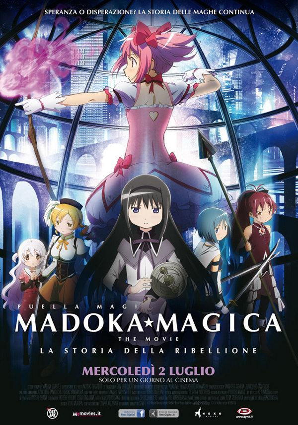 Madoka Magica ricomincia da 3!
