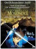 Mononoke DVD!