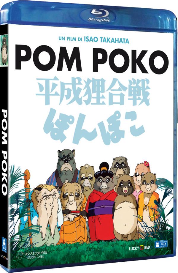 Blu-ray Ghibli: tocca a Pom Poko!