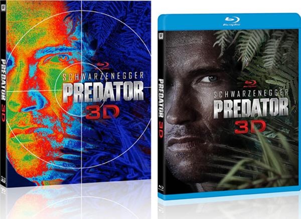Predator 3D: unboxing della testa... ***UPDATE***
