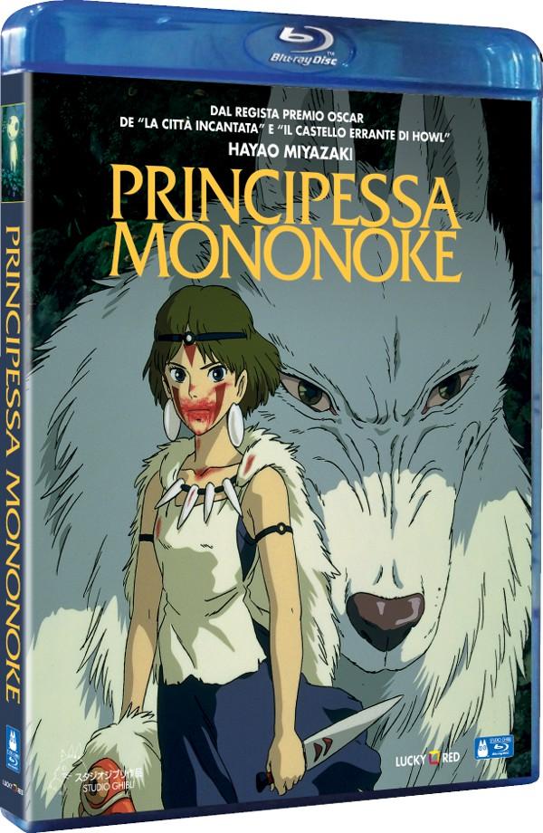 Le cover di Principessa Mononoke