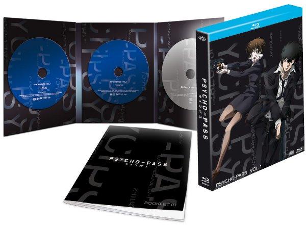 Psycho Pass: il pre-crimine in versione anime!