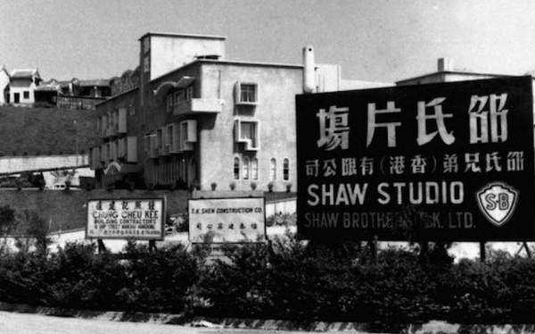 Cinema degenere: spade e kung fu da Shaw Brothers